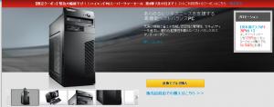 ThinkCentre M73 Mini Tower   ビジネス向けハイパフォーマンスなタワーデスクトップ Mシリーズ  Lenovo 日本